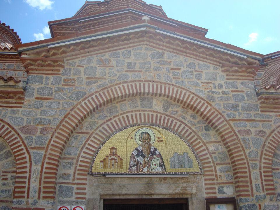 St. Panteleimon monastery in Ohrid
