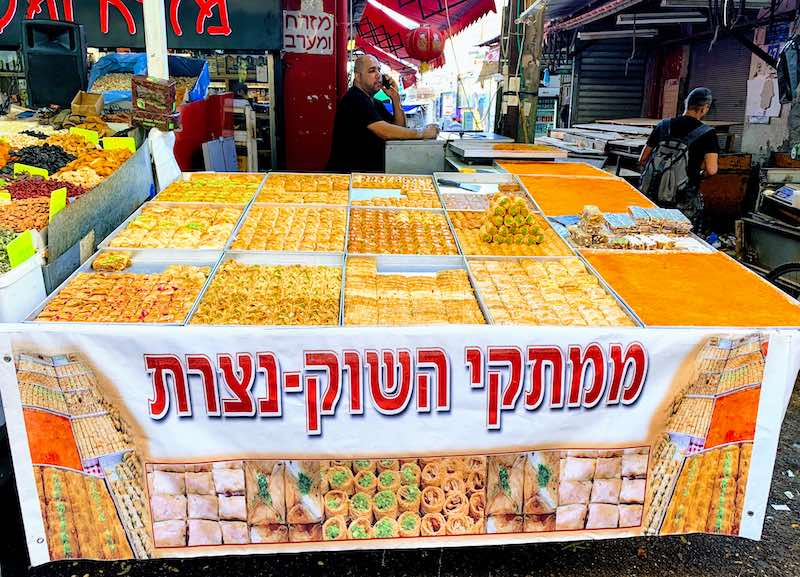 Baklava pastry is popular food in Israel  I Most Popular Food in Israel I Famous Israeli Food I Best Israeli Dishes  I Food from Israel I Top Israeli Foods I Israeli cuisine #Israel #Food #Dishes #Traditional #MiddleEastern #Cuisine #best #Foods