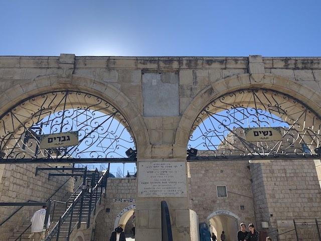 TOMB OF RABBI SHIMON BAR YOCH