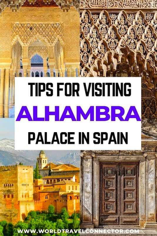 Tips for visiting Alhambra