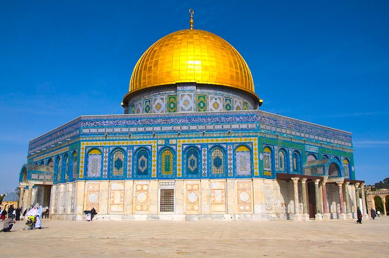 Dome of the Rock in Jerusalem is a holy site in Israel